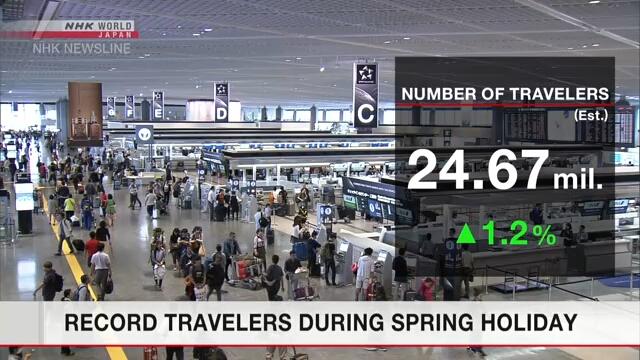 В череду весенних праздников и выходных в Японии рекордное число людей отправится в путешествия