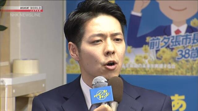 Партии правящей коалиции в Японии одержали победу на ключевых губернаторских выборах