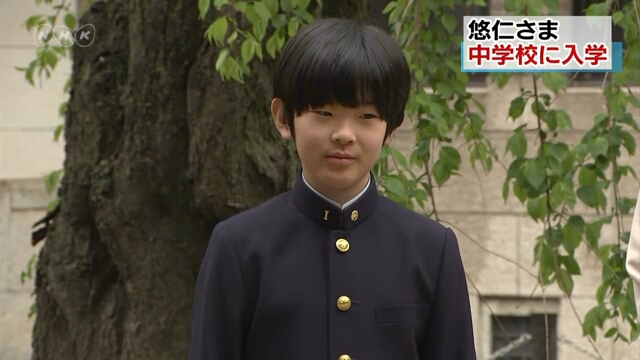 Принц Хисахито пошел учиться в неполную среднюю школу