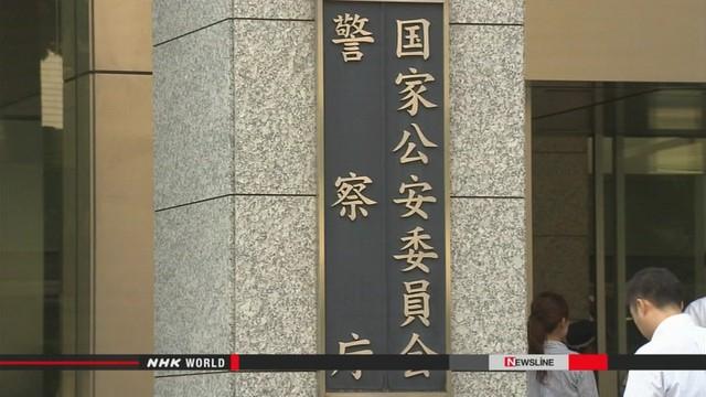 Японская полиция будет использовать специальные устройства для блокирования незаконных дронов