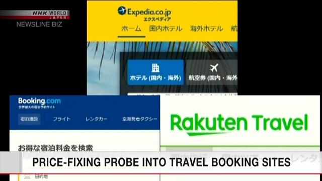Японские власти проверяют деятельность операторов по бронированию отелей