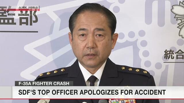 Начальник Сил самообороны Японии извинился за крушение истребителя