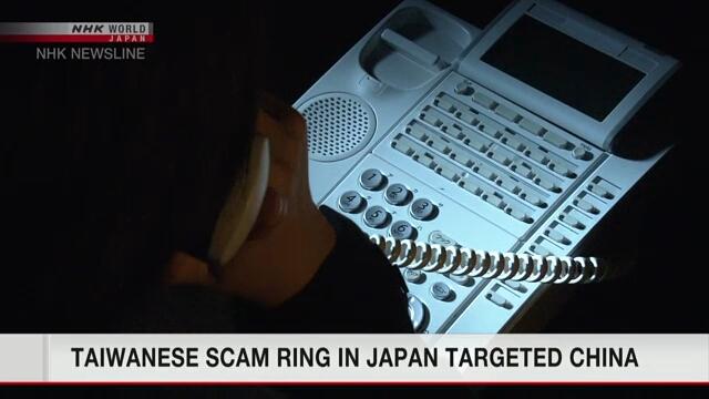 Преступники могли использовать пустующие дома в Японии для телефонного мошенничества