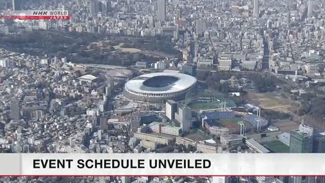 Оргкомитет Токийской Олимпиады опубликовал расписание всех состязаний