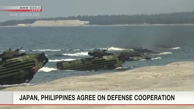 Япония и Филиппины договорились о сотрудничестве в области обороны
