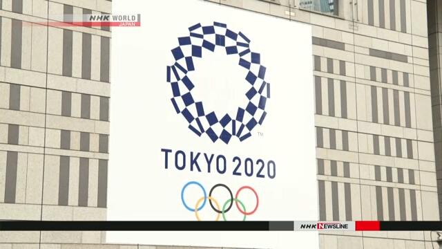 Создан веб-сайт для продажи билетов на Олимпийские игры в Токио в 2020 году