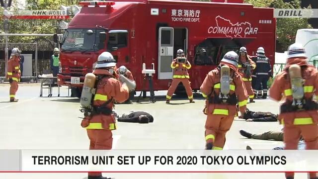 Управление пожарной охраны Токио создало новое оперативное подразделение