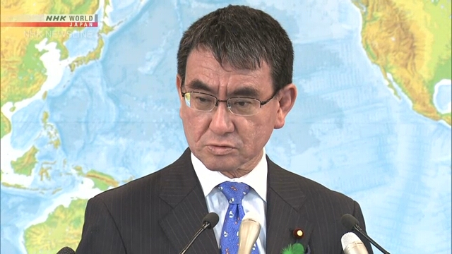 Глава МИД Японии: Позиция правительства по четырем островам не изменилась
