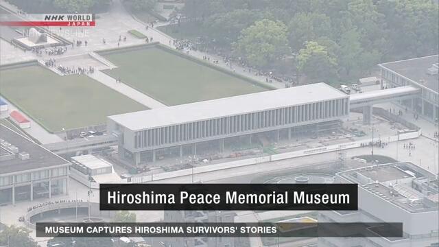 В городе Хиросима после реконструкции открылся Мемориальный музей мира