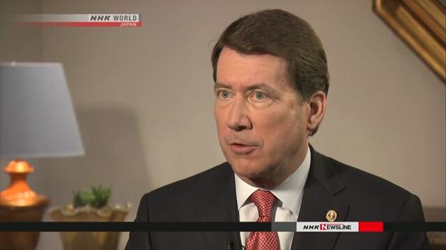 Посол США В Японии надеется на скорейшее достижение торгового соглашения с Японией