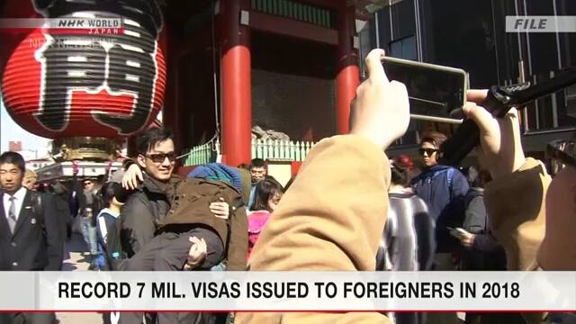 В 2018 году Япония выдала рекордно большое число въездных виз иностранным гражданам