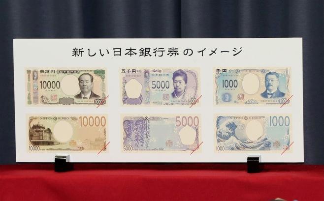 В Японии изменят дизайн банкнот