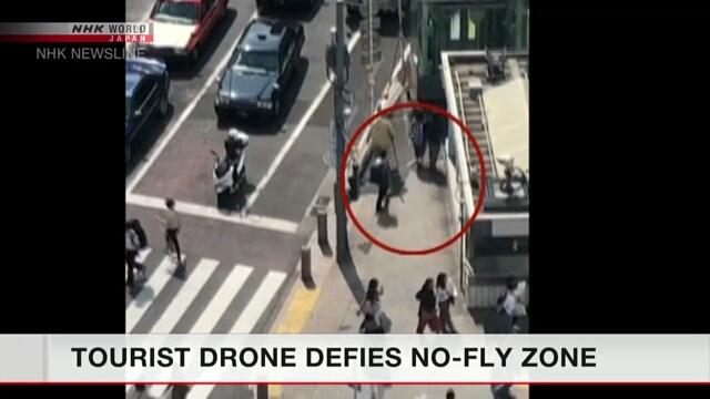 Турист-иностранец запустил дрон в районе Сибуя над оживленным перекрестком, где такие полеты запрещены