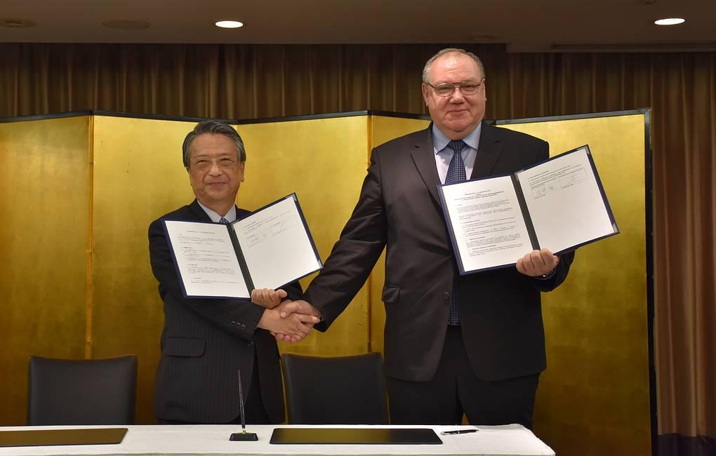 Туристические организации Японии и России подписали соглашение о сотрудничестве
