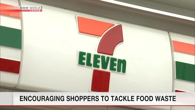 В Японии будет начата акция для борьбы с избытком пищевых отходов