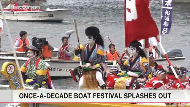В городе Мацуэ прошел фестиваль лодок «Хоран-энъя»