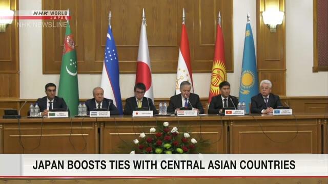 Министр иностранных дел Японии встретился со своими коллегами из Центральной Азии