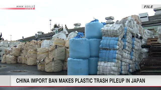 В некоторых местах по переработке пластикового мусора накопились отходы