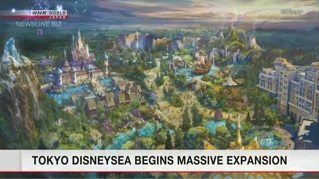 Токийский парк DisneySea начал свой самый крупный проект
