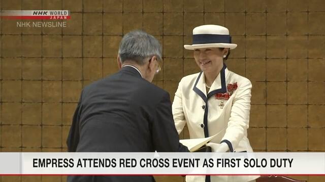 Японская императрица в первый раз приняла участие в собрании Японского общества Красного Креста