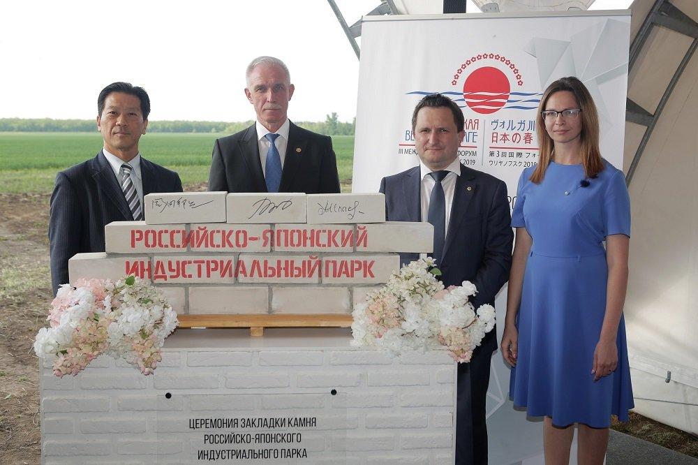 В Ульяновской области заложили японский индустриальный парк