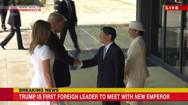 Президент Трамп и его супруга встретились с императорской четой Японии