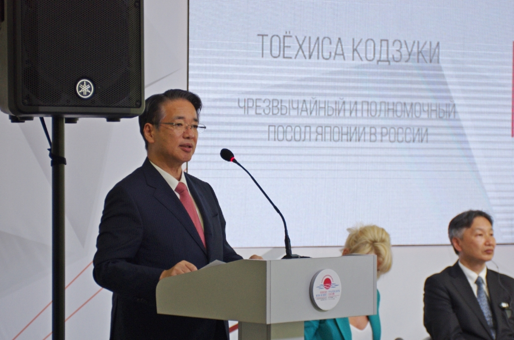 В Ульяновской области подведены итоги форума «Японская Весна на Волге»