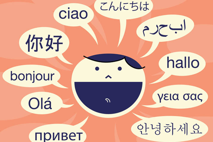В токийском районе Кацусика предлагают услуги на нескольких языках, чтобы справиться с увеличением иностранных резидентов