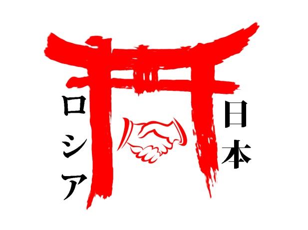 Благодарности Ульяновскому региональному отделению Общества «Россия-Япония»