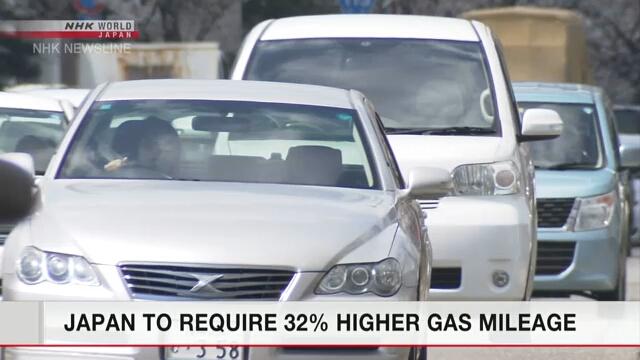 Япония намеревается потребовать от автопроизводителей существенно повысить показатель эффективности расходования топлива