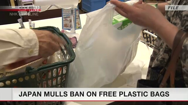 В Японии могут запретить бесплатные пластиковые пакеты в магазинах