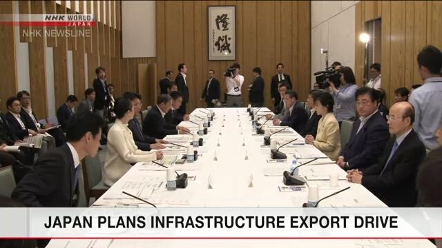 Япония расширяет экспорт энергетических технологий