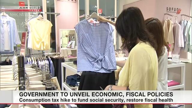 Правительство Японии повысит в октябре ставку потребительского налога в соответствии с планами