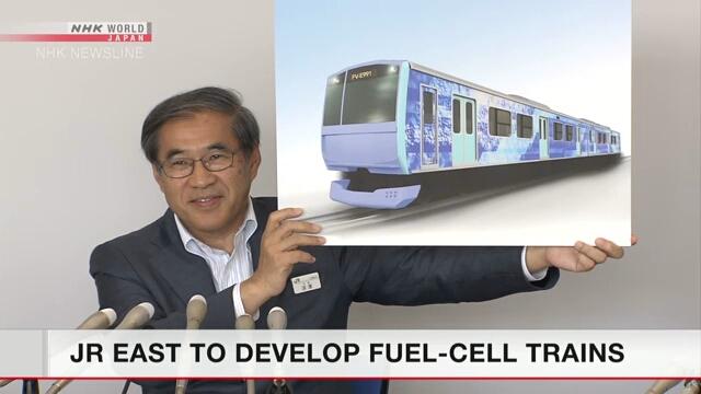 Японская железнодорожная компания JR Хигаси Нихон будет разрабатывать поезда на водородных топливных элементах