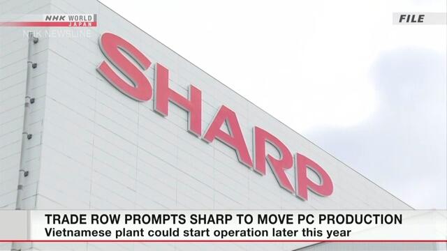 Sharp переносит производство компьютеров из Китая во Вьетнам