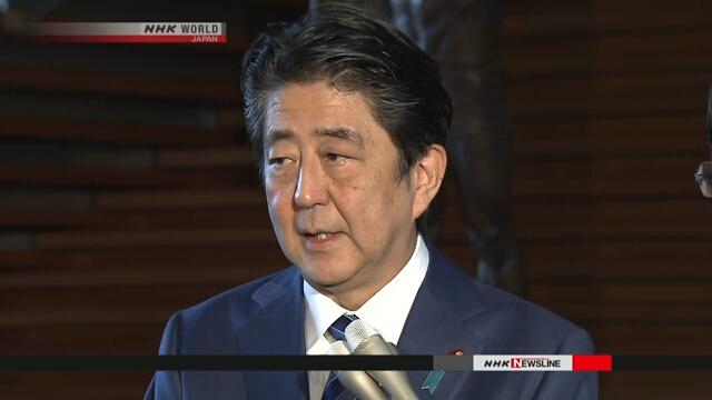 Синдзо Абэ заявил, что система Aegis Ashore не станет целью возможной атаки