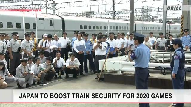 В Японии усиливаются меры безопасности в железнодорожном транспорте перед Токийской Олимпиадой и Паралимпиадой в 2020 году