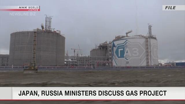 Япония и Россия обсудили совместную разработку газа