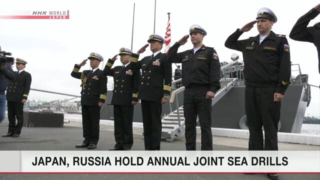 Япония и Россия проведут совместные военно-морские учения