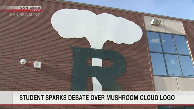 Японская школьница вызвала дебаты в Интернете по поводу эмблемы школы в виде грибовидного облака