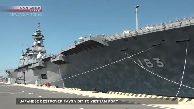 Японский эсминец «Идзумо» совершил заход во вьетнамский порт