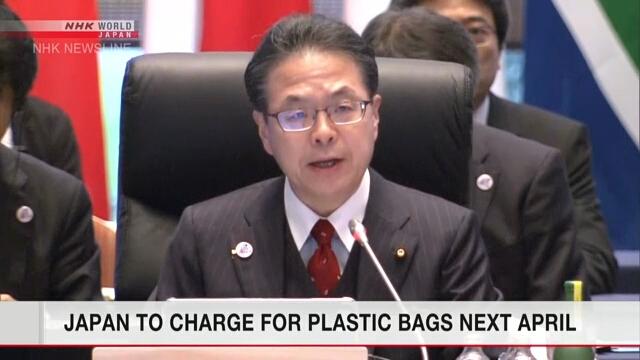 Япония намеревается запретить бесплатные пластиковые пакеты в магазинах уже в следующем апреле