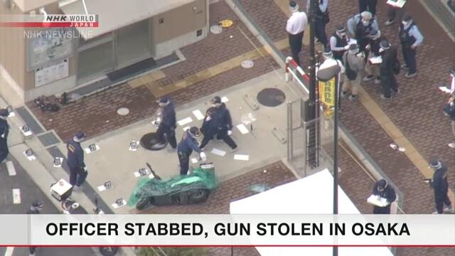 В префектуре Осака неизвестный ударил ножом полицейского и похитил его пистолет