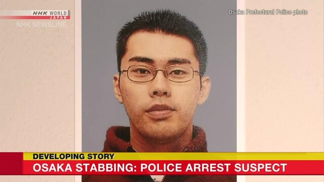 В Японии за нападение с ножом на полицейского арестован 33-летний мужчина