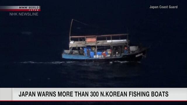 Более 300 северокорейских рыболовных судов были замечены в эксклюзивной экономической зоне Японии