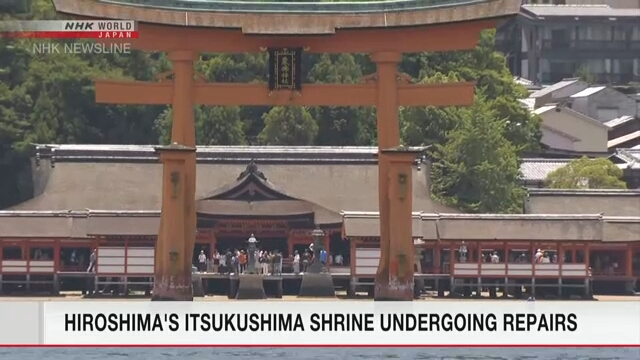 Синтоистское святилище Ицукусима в Хиросима находится на реконструкции