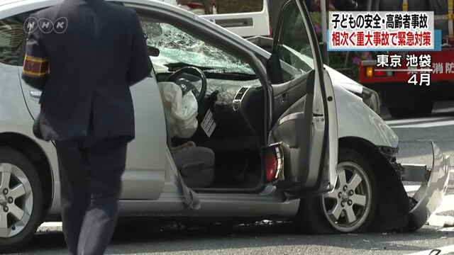 Результаты опроса правительства Японии свидетельствуют: многие пожилые японцы продолжают водить автомобиль