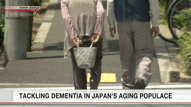 Правительство Японии выработало политику по борьбе со слабоумием