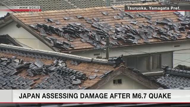 В северных районах Японии произошло землетрясение магнитудой 6,7