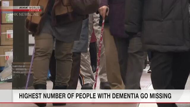 В парламенте Японии обсудят меры против деменции